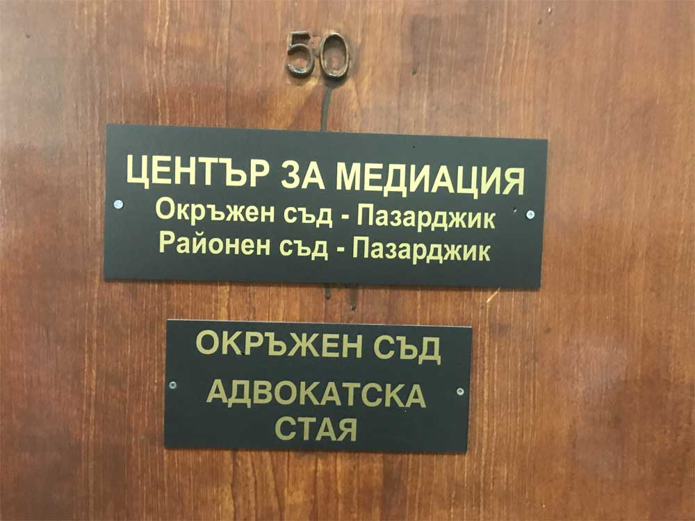 Mediation in Bulgarien